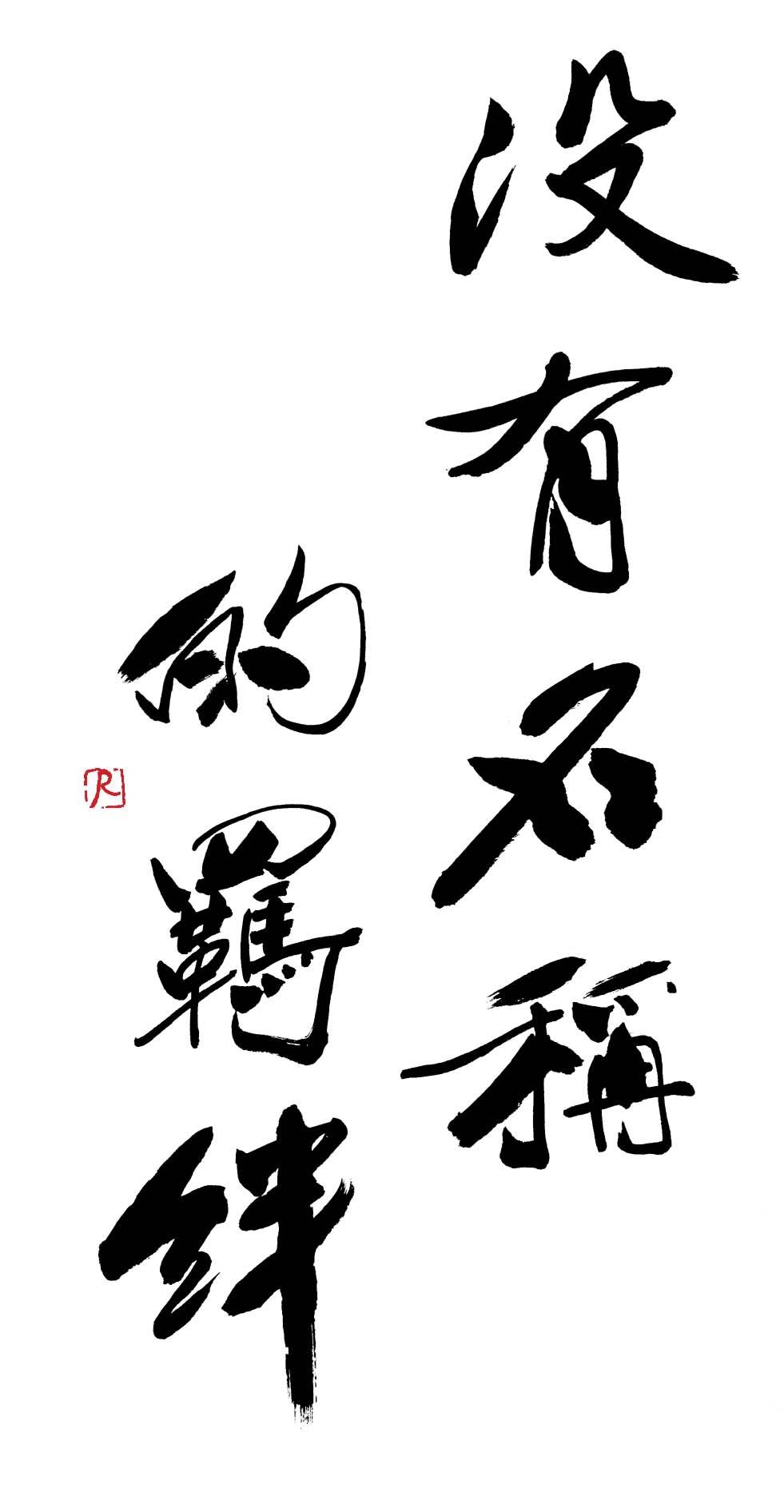 kizuna04