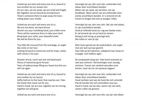 Kizuna (dutch translation)