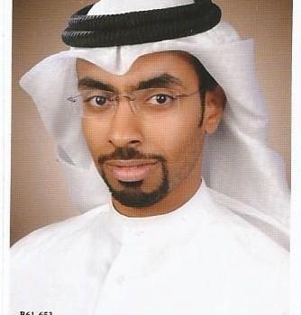 Mohamad Al-Najdiさん