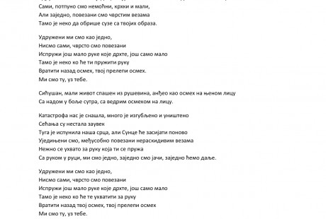 セルビア語1
