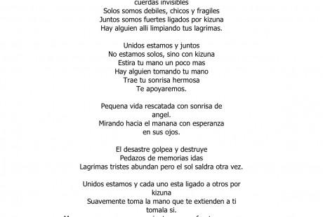 スペイン語2(アルゼンチン)